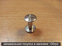 Винты для ремня (9мм) никель, 10шт 5074