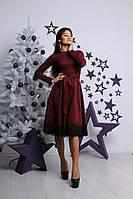 "Замшевое платье с кружевом ""Небраска"" бордо, шоколад, электрик"