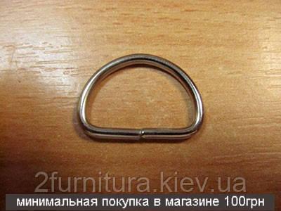 Полукольца для сумок (20мм) никель, 50шт 4234