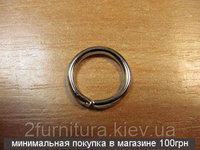 Кольца для сумок (12мм) никель, 100шт 4351