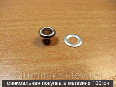 Люверсы (4мм) никель, 600шт 5045