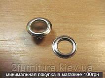 Люверсы (7мм) никель, 200шт 5040