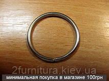 Кольца для сумок (29мм) никель, 30шт 4338