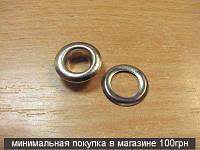 Люверсы (9мм) никель, 200шт 5039
