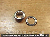 Люверсы (9мм) никель, 100шт 5039