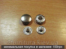 Кнопки металлические №54 (12.5мм) никель, 50шт 5128
