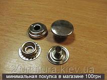 Кнопки металлические нерж №61 (15мм) никель, 10шт 696