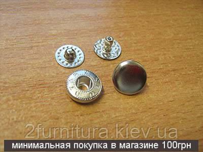 Кнопки металлические №54 (10мм) никель, 50шт 5130