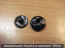 Кнопки пришивные черные (10мм) 36шт