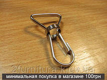 Карабины для сумок (19мм) никель, 50шт 4072