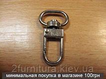 Карабины для сумок (13мм) никель, 4шт 4039