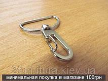 Карабины для сумок (26мм) никель, 10шт 4061
