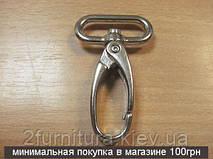 Карабины для сумок (25мм) никель, 4шт 4006