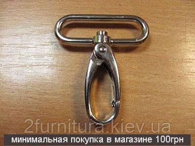 Карабины для сумок (40мм) никель, 2шт 4004