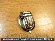 Замки для сумок никель, 4шт 4591