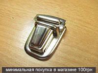 Замки для сумок никель, 4шт 4587