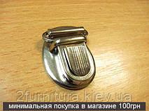 Замки для сумок  никель, 4шт 4590
