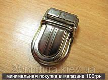 Замки для сумок  никель, 4шт 4586