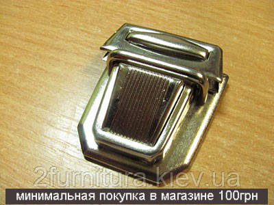 Замки для сумок никель, 4шт 4584