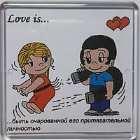 """Магнит """"Love is...быть очарованной его притягательной личностью"""""""