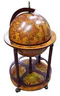 Глобус-бар напольный 33003R