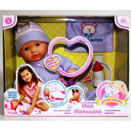 Кукла пупс Моя малышка Дочки-матери, фото 2