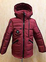 """Зимняя детская куртка для мальчика """"М2"""" бордовая"""