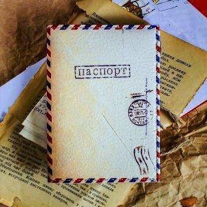Обложка для паспорта Авиапочта