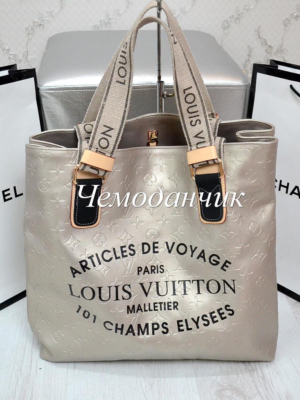 b23250f98df0 СУМКА ЛУИ ВИТОН Louis Vuitton 4 в расцветках  продажа, цена в Одессе ...