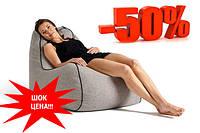 """Кресло мешок """"Komfort""""цвет 001 бескаркасное кресло,пуфик мешок,кресло пуф, мягкое кресло пуф."""