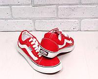 Размер 41 Красные кеды вансы в стиле Vans Old School олд скул мужские и женские