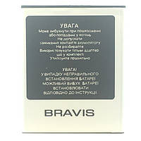 АКБ Original Bravis Vista