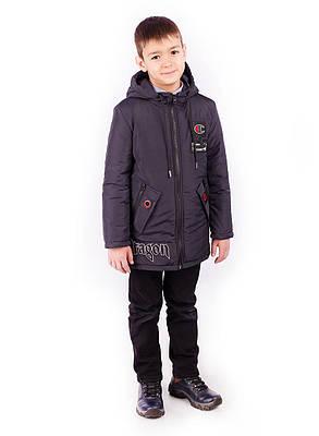 """Демисезонная куртка для мальчиков """"Эндрю"""", фото 2"""