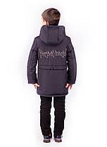 """Демисезонная куртка для мальчиков """"Эндрю"""", фото 3"""