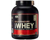 100% Whey Gold Standard 2,3 kg white chocolate