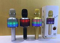 Беспроводной микрофон караоке K51 Bluetooth с подсветкой с чехлом