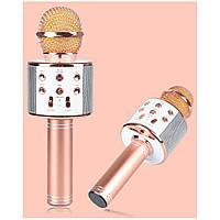 Беспроводной Bluetooth Караоке-микрофон WS-858, микрофон караоке, блютуз микрофон, микрофон с динамиком