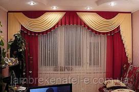 Ламбрекен в гостиный зал