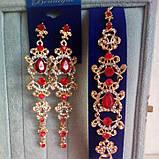 Подовжені вечірні сережки під золото з синіми каменями, висота 12 див., фото 7