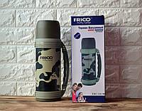 Вакуумный Термос Frico камуфляж 1.2