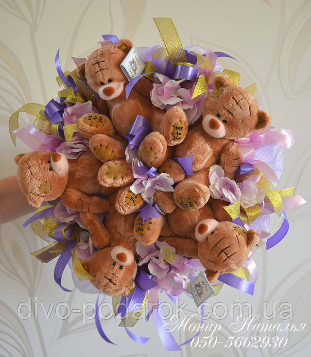Букет з іграшок ведмедиків Харків Київ Одеса Дніпро