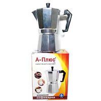 Кофеварка гейзерная 300мл 6 чашек A-plus CM-2082. Отличное качество. Современная модель. Купить. Код: КДН2907