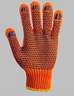 Перчатки вязанные с ПВХ точкой х/б оранжевые,550гр
