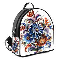 Красивый рюкзак для города