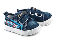 Детская обувь кеды оптом. A1916-1 (12пар 18-23)