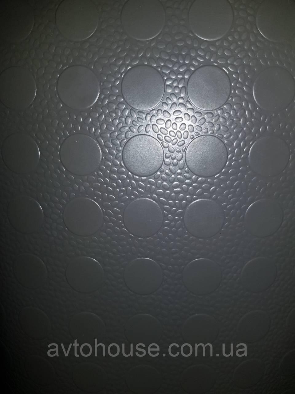 Линолеум автомобильный. серый круг с точками