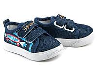 Детская обувь кеды оптом. A1916-3 (12пар 18-23)
