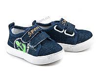 Детская обувь кеды оптом. A1919-3 (12пар 18-23)