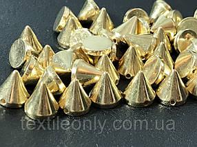 Шипи пластикові пришивні колір золото 10х9 мм big