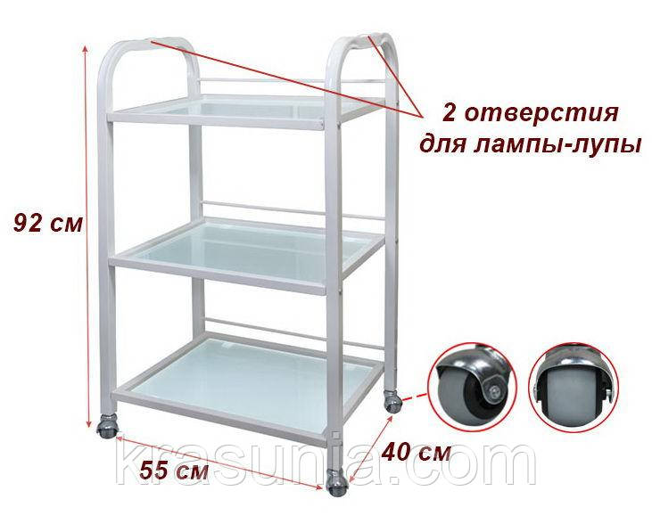 Косметологическая тележка стекло 004